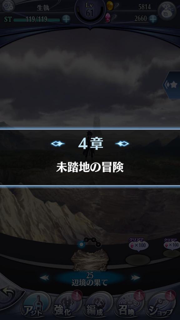f:id:seisyuu:20190930143546p:plain