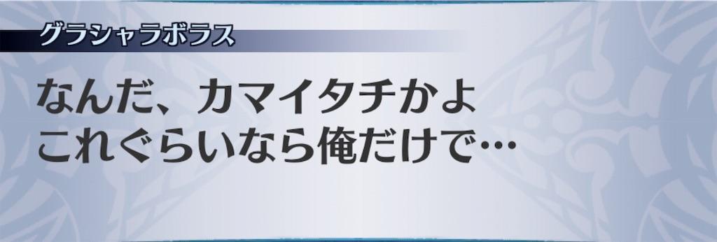 f:id:seisyuu:20191001175852j:plain