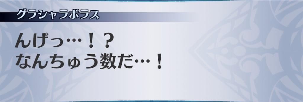 f:id:seisyuu:20191001175859j:plain