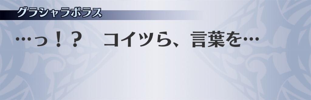 f:id:seisyuu:20191001180036j:plain
