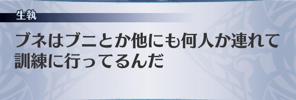 f:id:seisyuu:20191002191100j:plain