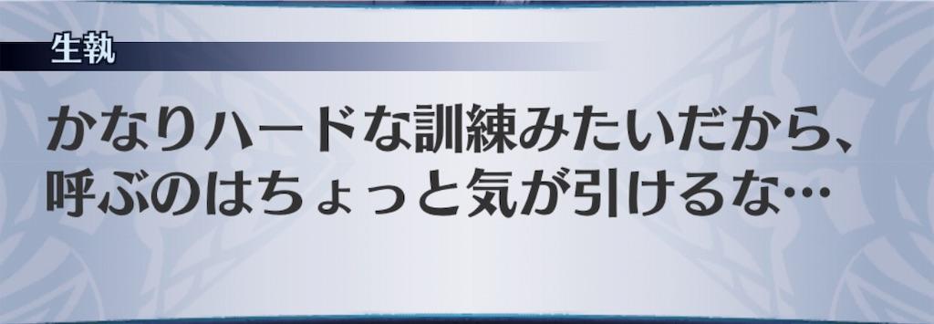 f:id:seisyuu:20191002191104j:plain