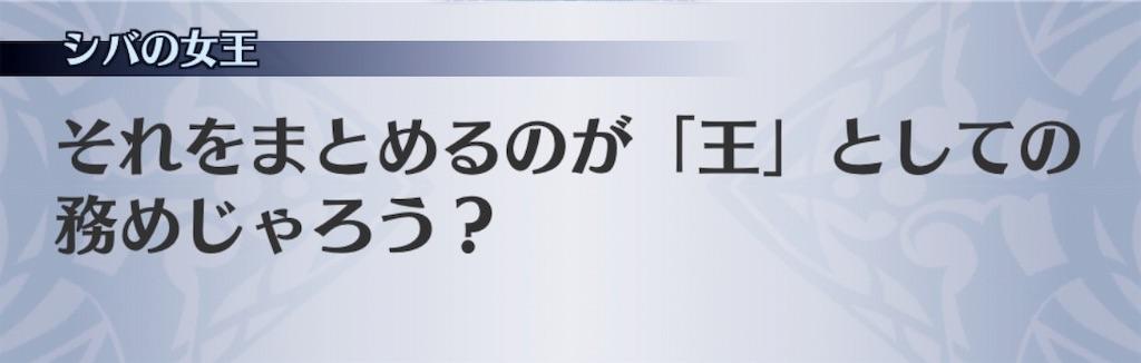 f:id:seisyuu:20191002193016j:plain