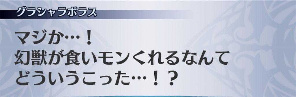 f:id:seisyuu:20191002194400j:plain