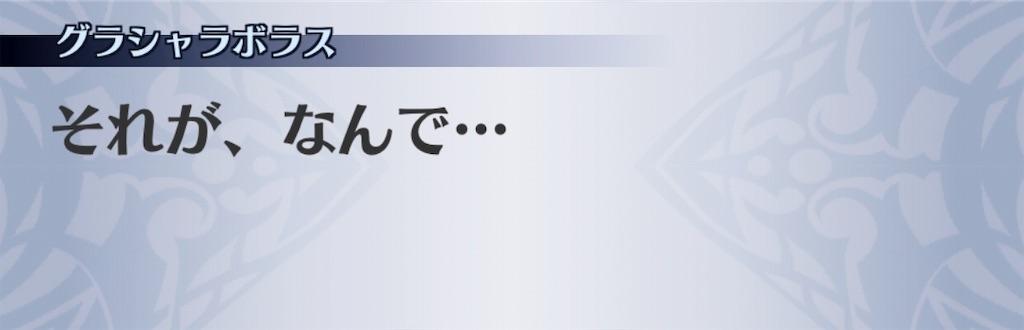 f:id:seisyuu:20191002194451j:plain