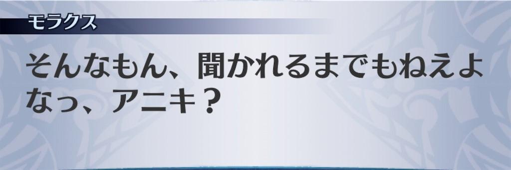 f:id:seisyuu:20191003231444j:plain
