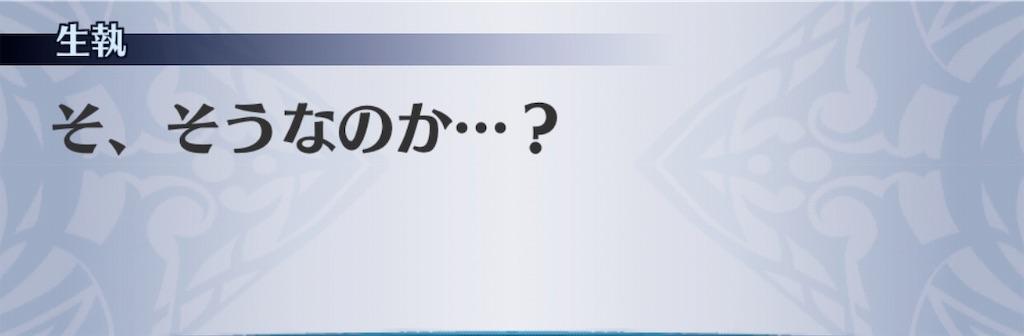 f:id:seisyuu:20191003232052j:plain