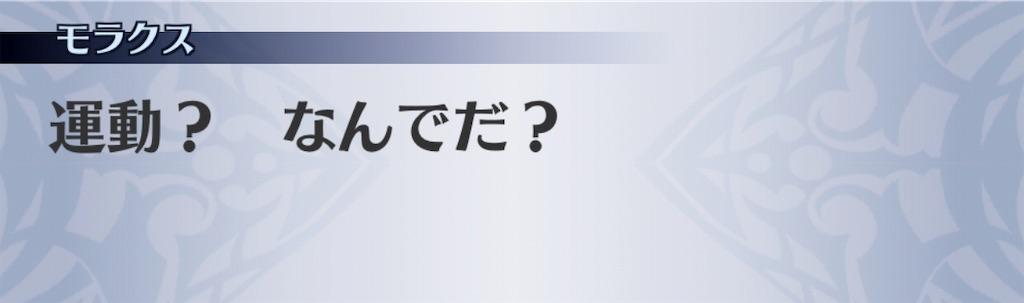 f:id:seisyuu:20191003233450j:plain