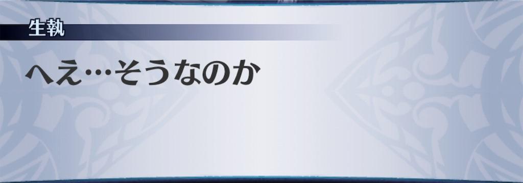 f:id:seisyuu:20191004113047j:plain