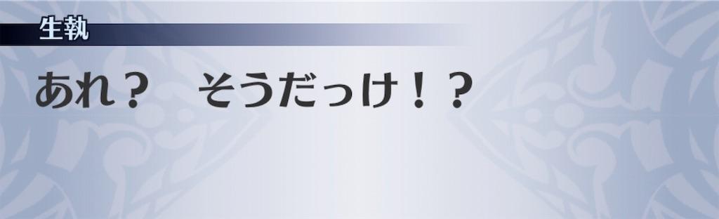 f:id:seisyuu:20191004113212j:plain