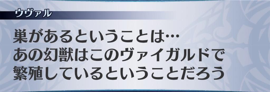 f:id:seisyuu:20191004113726j:plain