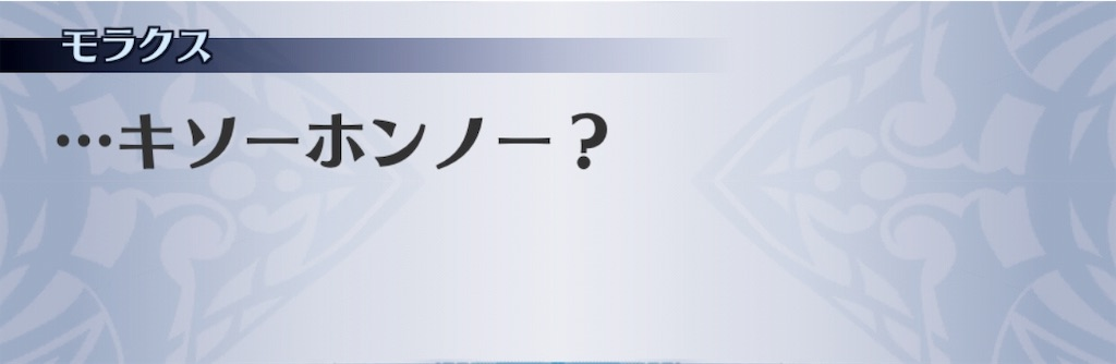 f:id:seisyuu:20191004113930j:plain