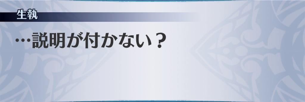 f:id:seisyuu:20191004184901j:plain