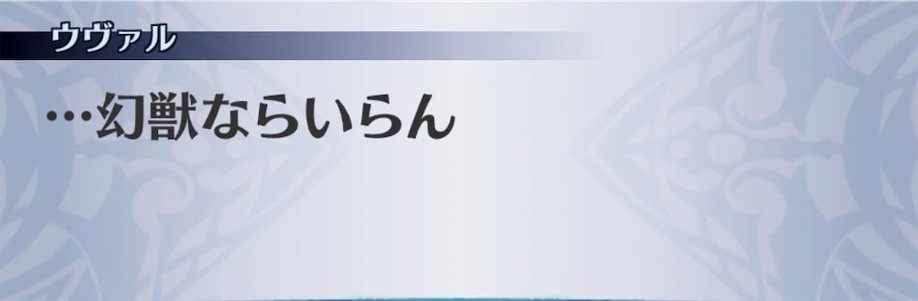 f:id:seisyuu:20191004185527j:plain