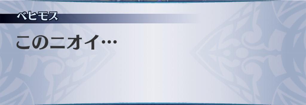 f:id:seisyuu:20191004232902j:plain