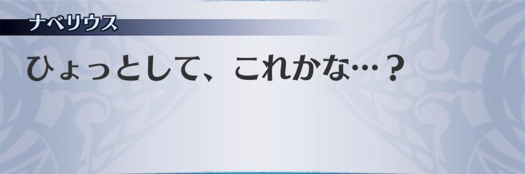 f:id:seisyuu:20191004233330j:plain
