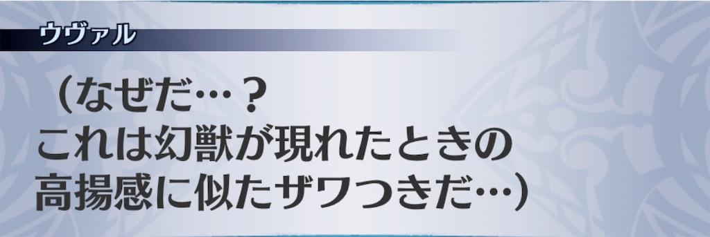f:id:seisyuu:20191004234104j:plain