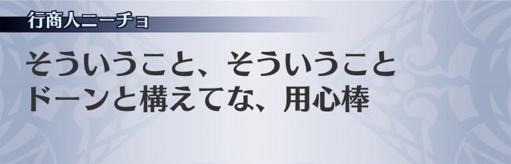 f:id:seisyuu:20191004234747j:plain