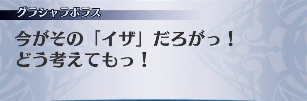 f:id:seisyuu:20191004235013j:plain