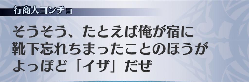 f:id:seisyuu:20191004235021j:plain