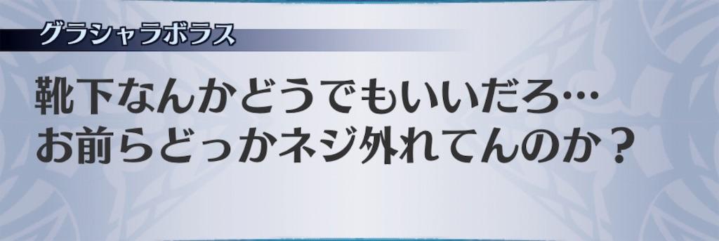 f:id:seisyuu:20191004235105j:plain
