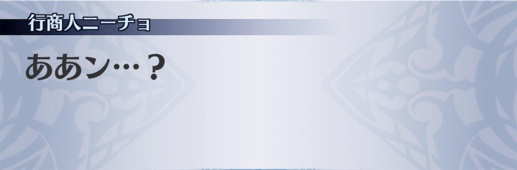 f:id:seisyuu:20191004235430j:plain