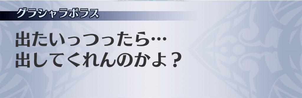 f:id:seisyuu:20191005000026j:plain