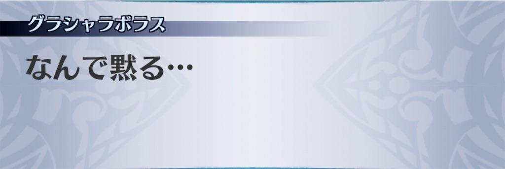 f:id:seisyuu:20191005000151j:plain