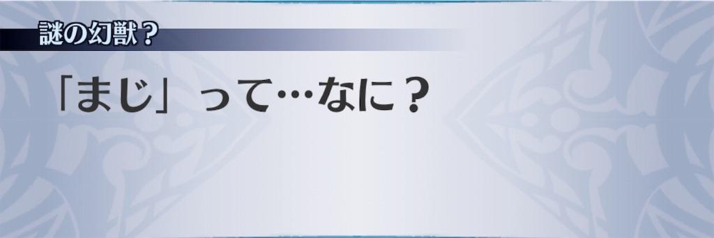 f:id:seisyuu:20191005000155j:plain