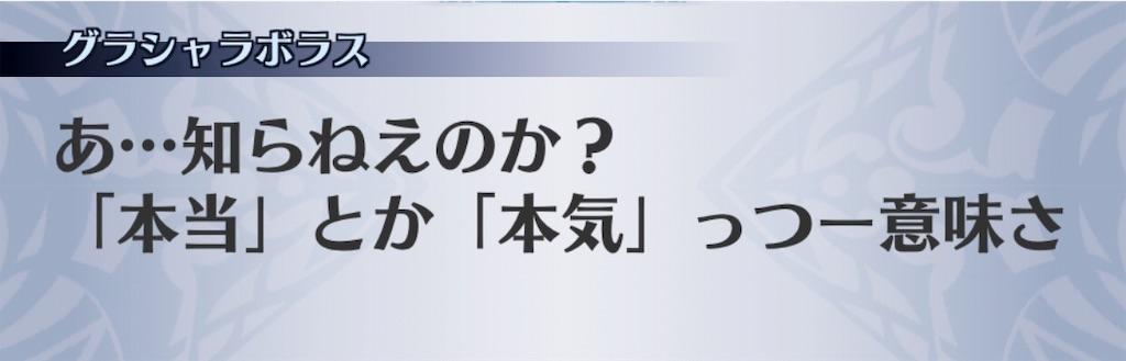 f:id:seisyuu:20191005000228j:plain