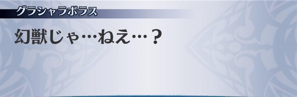 f:id:seisyuu:20191005000358j:plain