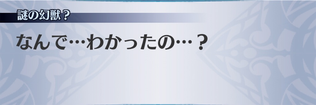 f:id:seisyuu:20191005000623j:plain