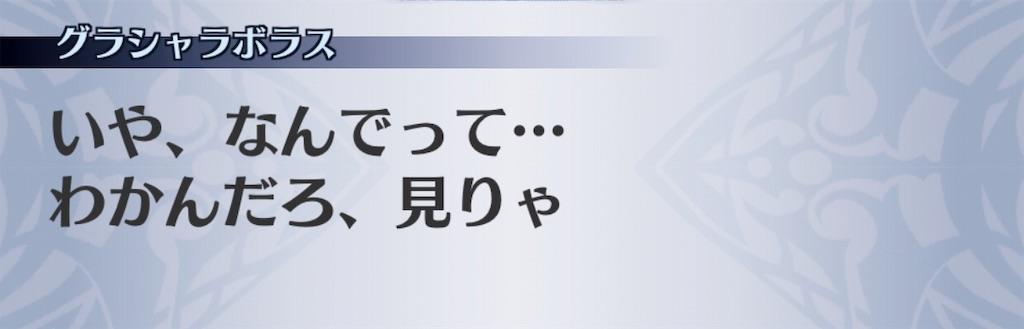 f:id:seisyuu:20191005000630j:plain