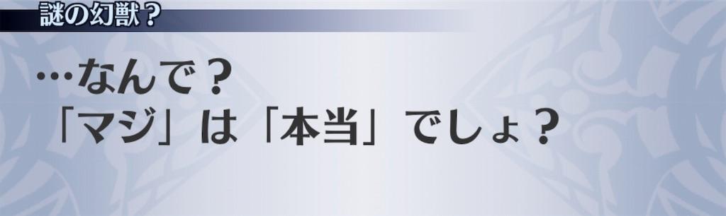 f:id:seisyuu:20191005000738j:plain