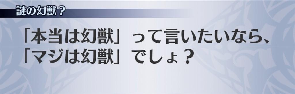 f:id:seisyuu:20191005000742j:plain
