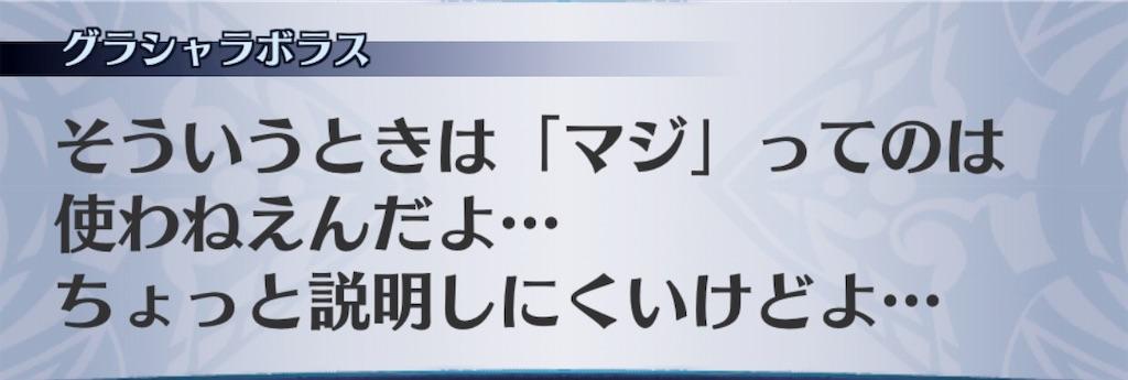 f:id:seisyuu:20191005000821j:plain