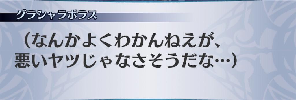 f:id:seisyuu:20191005000857j:plain