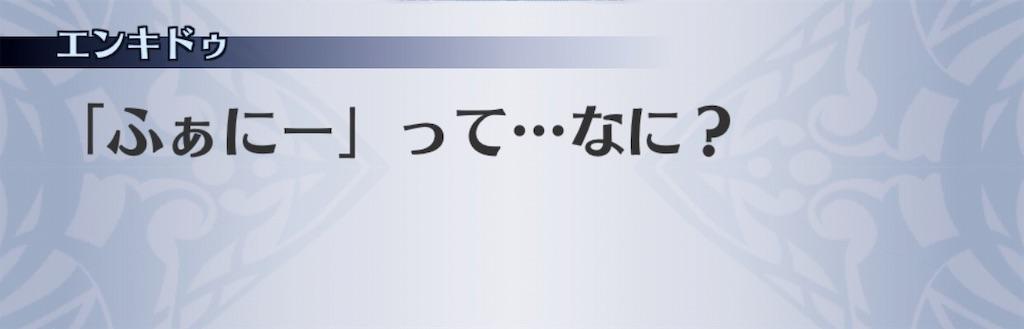 f:id:seisyuu:20191005001034j:plain