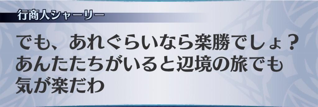f:id:seisyuu:20191006192938j:plain