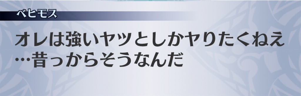 f:id:seisyuu:20191006193855j:plain