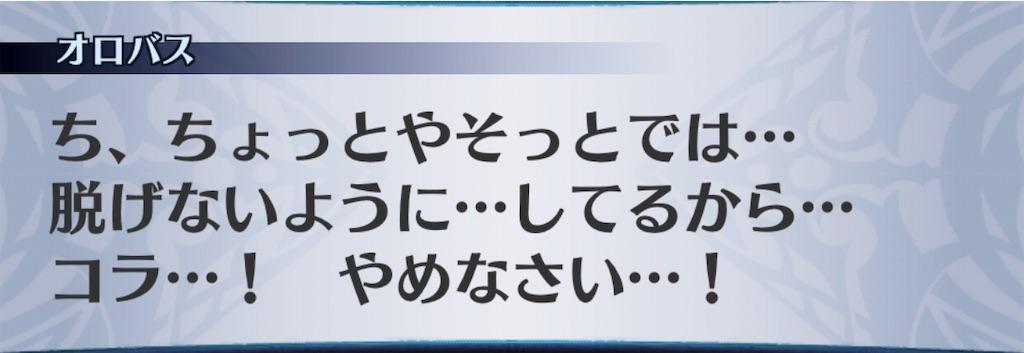 f:id:seisyuu:20191006195758j:plain