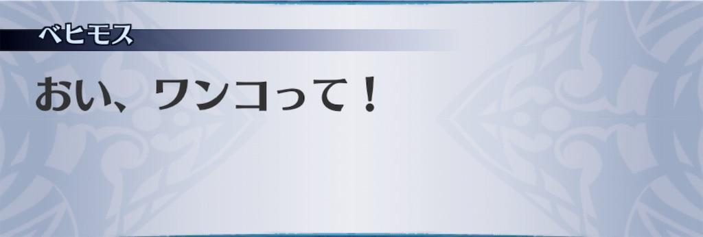 f:id:seisyuu:20191006195923j:plain