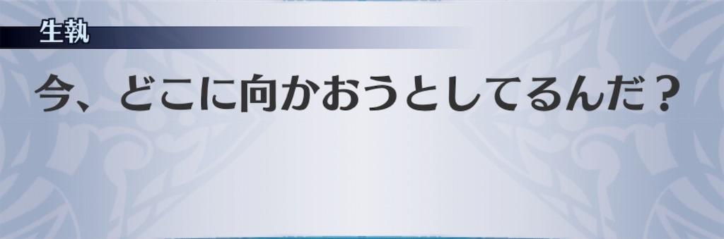 f:id:seisyuu:20191006200338j:plain