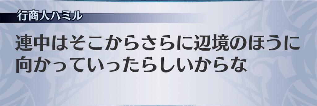 f:id:seisyuu:20191006200430j:plain