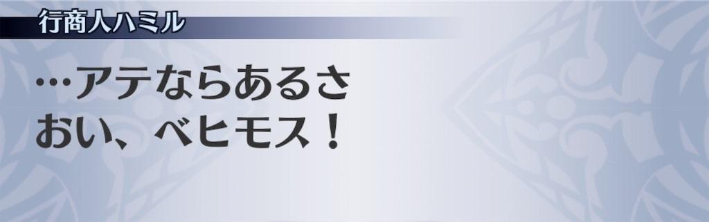f:id:seisyuu:20191006200533j:plain