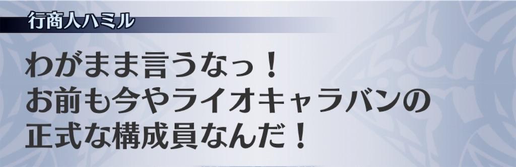 f:id:seisyuu:20191006200858j:plain