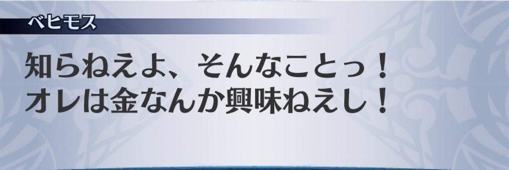 f:id:seisyuu:20191006201035j:plain