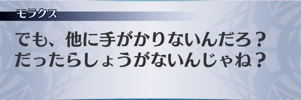f:id:seisyuu:20191006201206j:plain