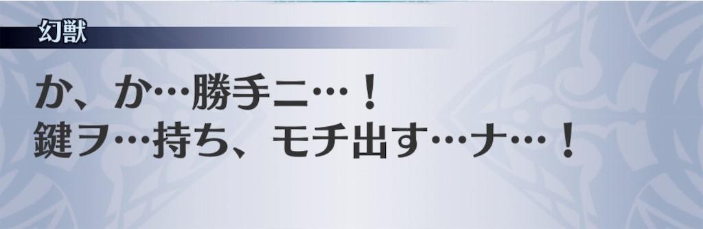f:id:seisyuu:20191006202636j:plain