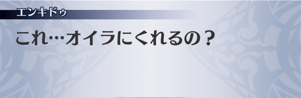 f:id:seisyuu:20191006203242j:plain